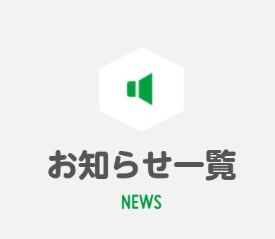 2017-01-16_15h30_01