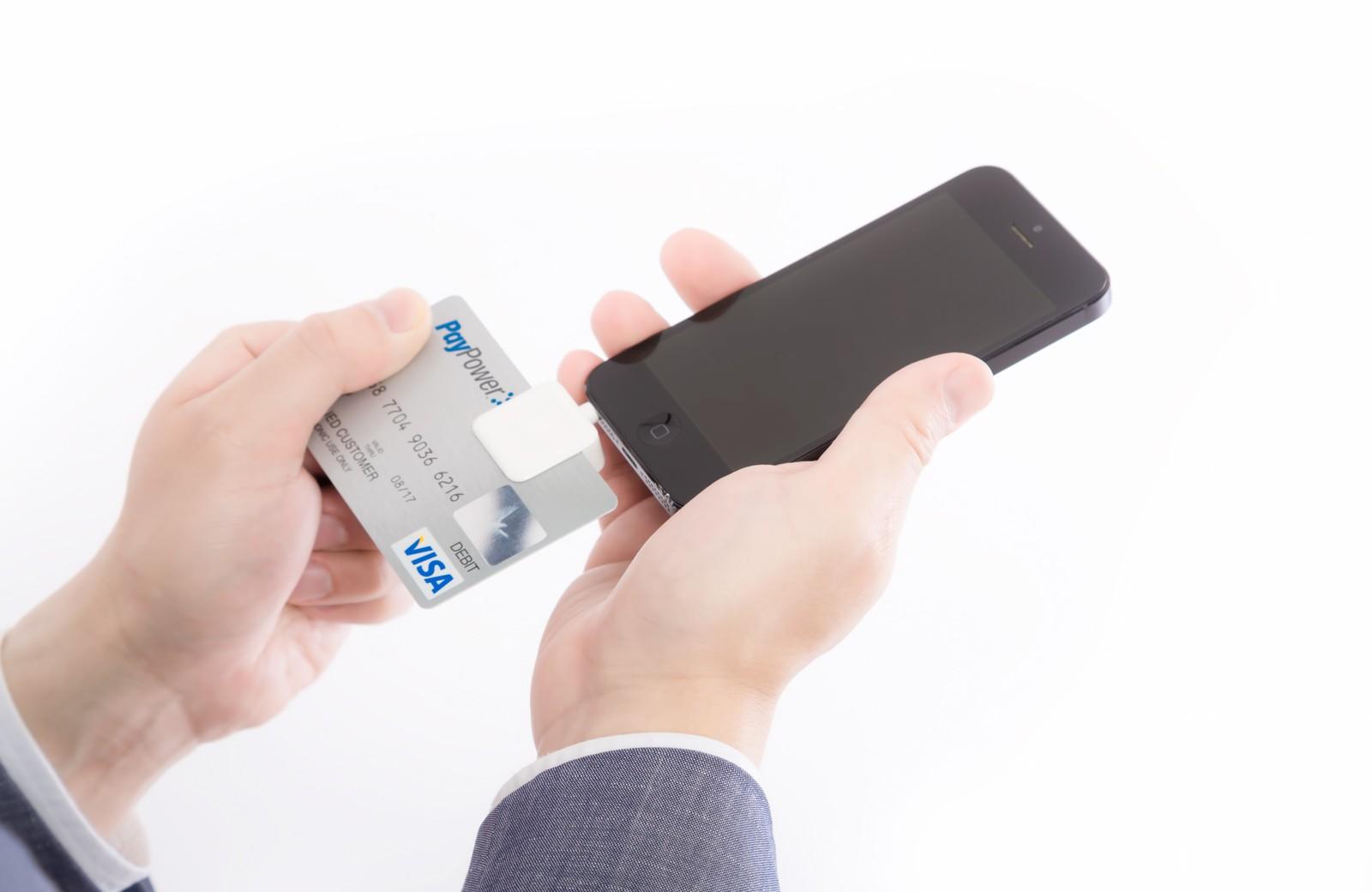 mineo/マイネオで使うクレジットカードの名義や変更、ない場合について
