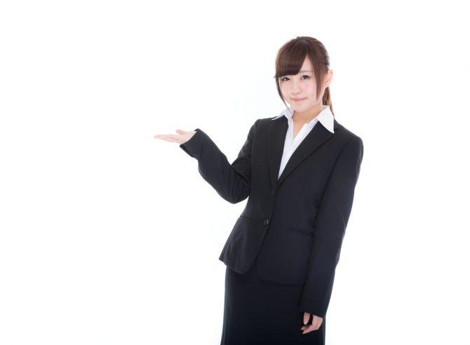 mineo/マイネオの申し込み受付番号や受付時間、受付完了メールについて