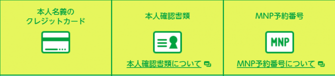 2017-01-27_23h47_16