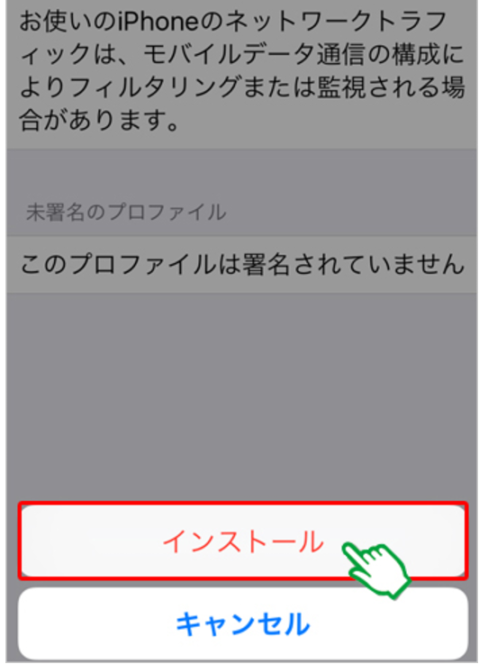 2017-01-30_15h48_50