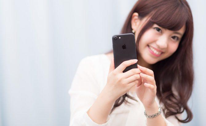 mineo/マイネオにiPhoneで移行する手順や準備、時間、LINEについて