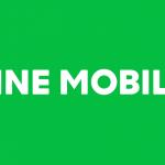 LINEモバイルは初心者のMNPにおすすめな格安SIM・格安スマホ・MVNO!