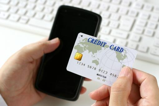 mineo/マイネオの支払い方法は?家族やデビットカード、au、変更は?