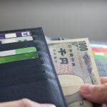 mineo/マイネオの料金支払い方法やシュミレーション、引き落とし日は?