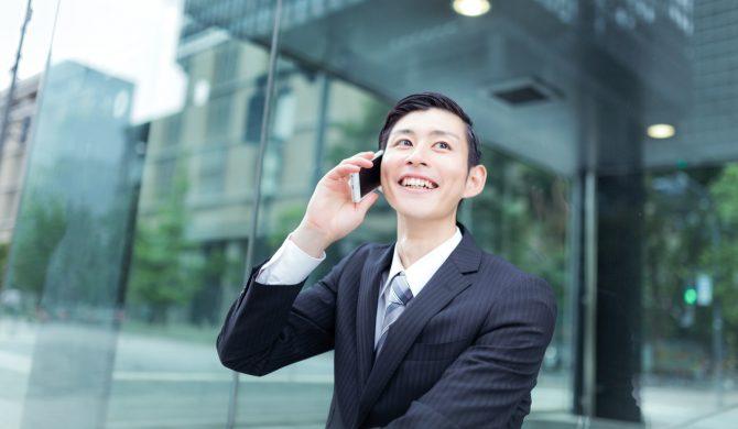 mineo/マイネオは音声通話のみできない?品質や変更、設定、追加は?